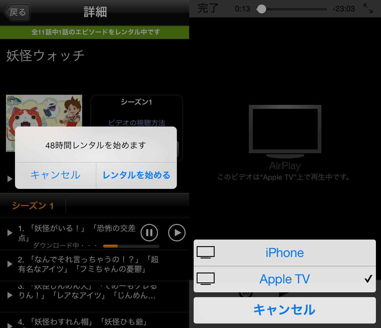 Amazon InstantVideo AppleTV 02