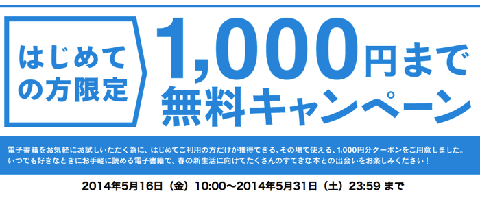 Rakukobo haji1000
