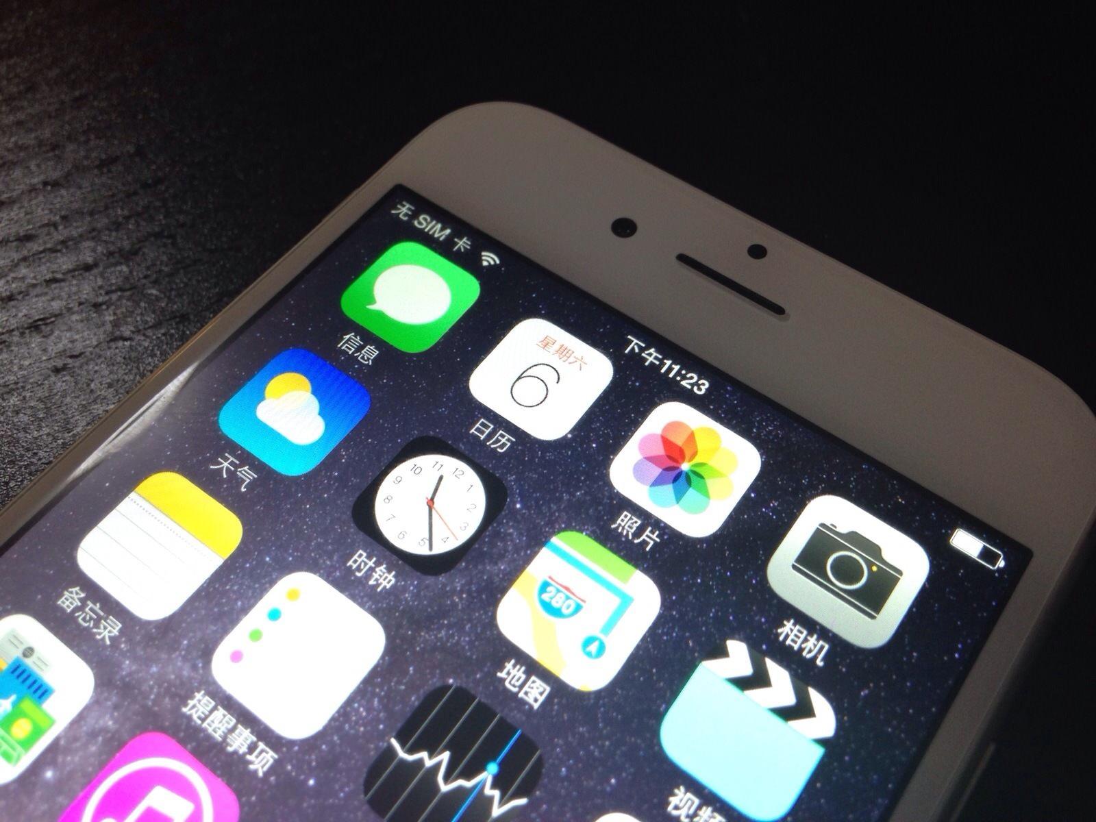 IPhone6 jikkileakphoto 11