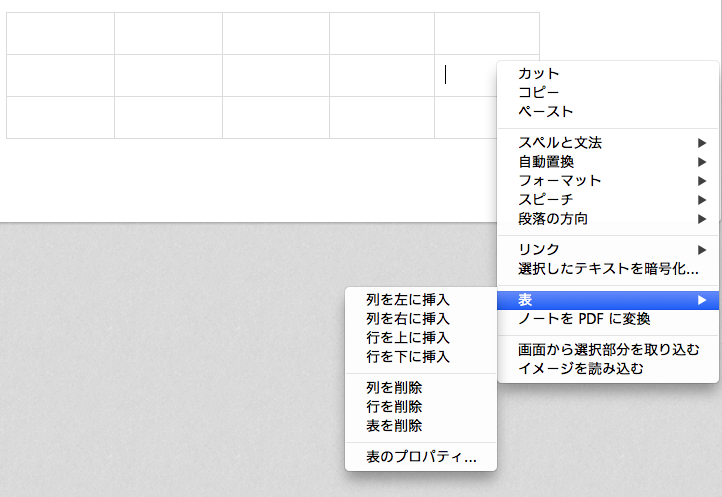 Evernote for Mac Table 02