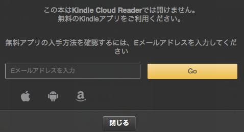 KindleCloudReader 01
