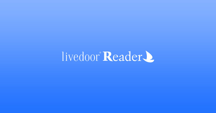 Livedoorreader is dead