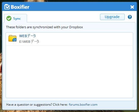Boxifier DropboxSyncApp 03