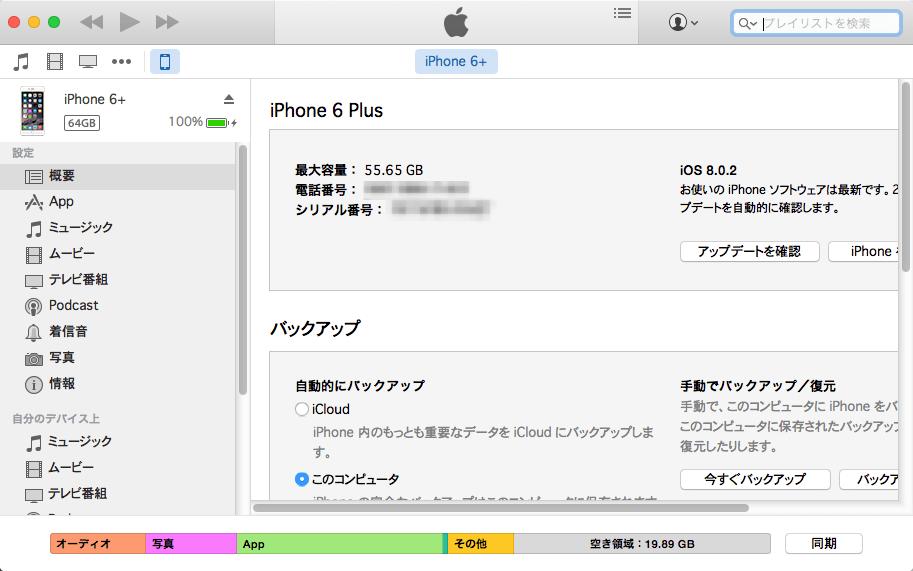 itunes 12.2.2 download