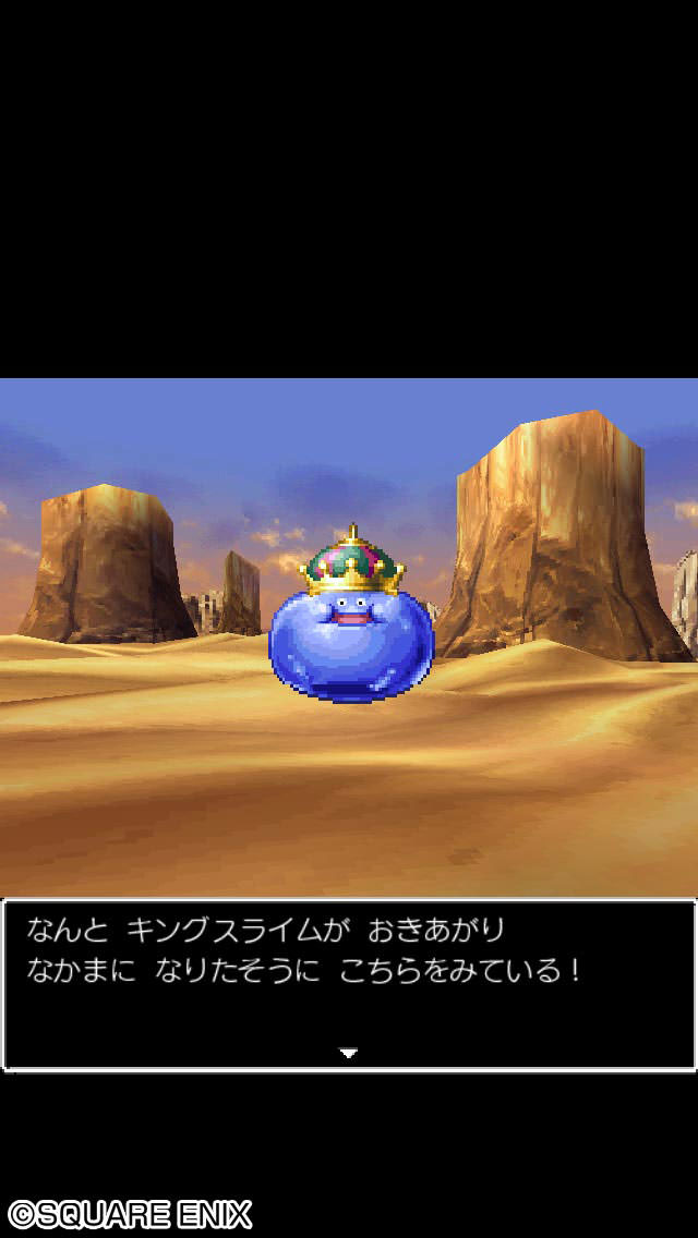 DQ5 for iOS pre 03