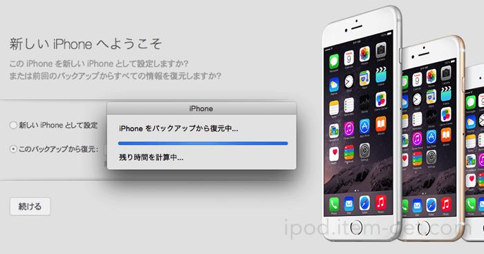 TaiG Jailbreak iOS8 1 2 01