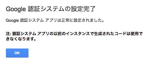 1Password iOS update 2factor 02