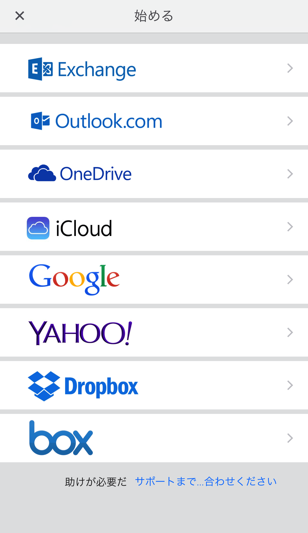 how to get rid of get outlook for ios