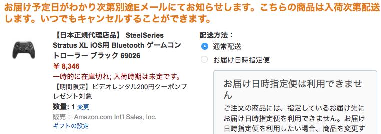 SteelSeries StratusXL 01