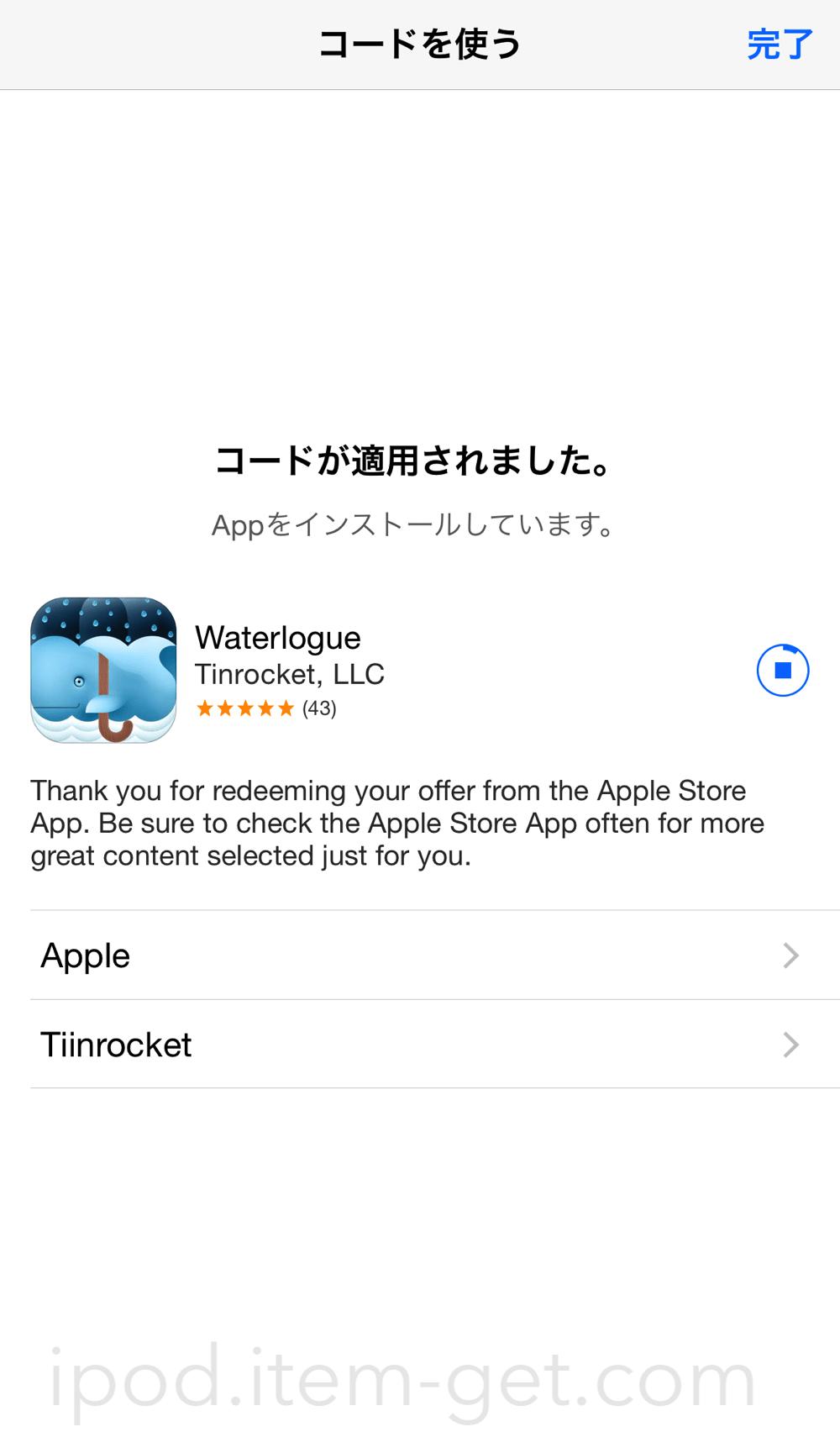 Waterlogue freedownload 03