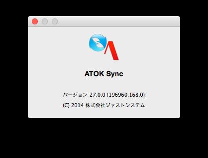 ATOKforiOS ATOKSync 01