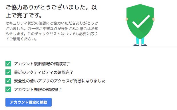 GoogleDrive 2GBbump