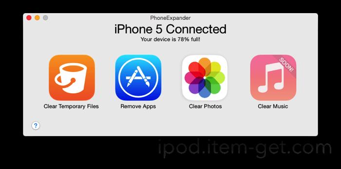 PhoneExpander 02
