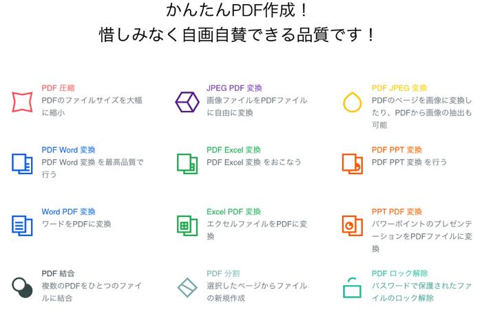 PDF Passwordkaijo 01