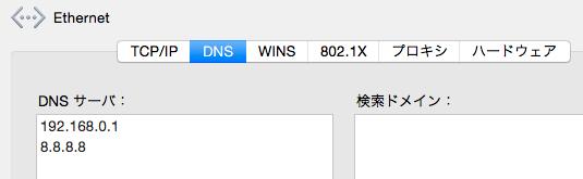 DNS8888 01