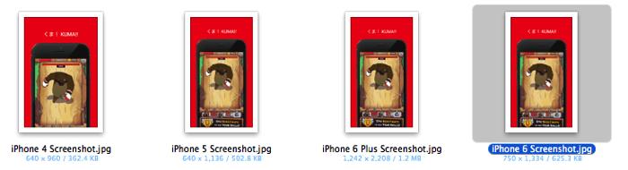 MakeScreenshots 03