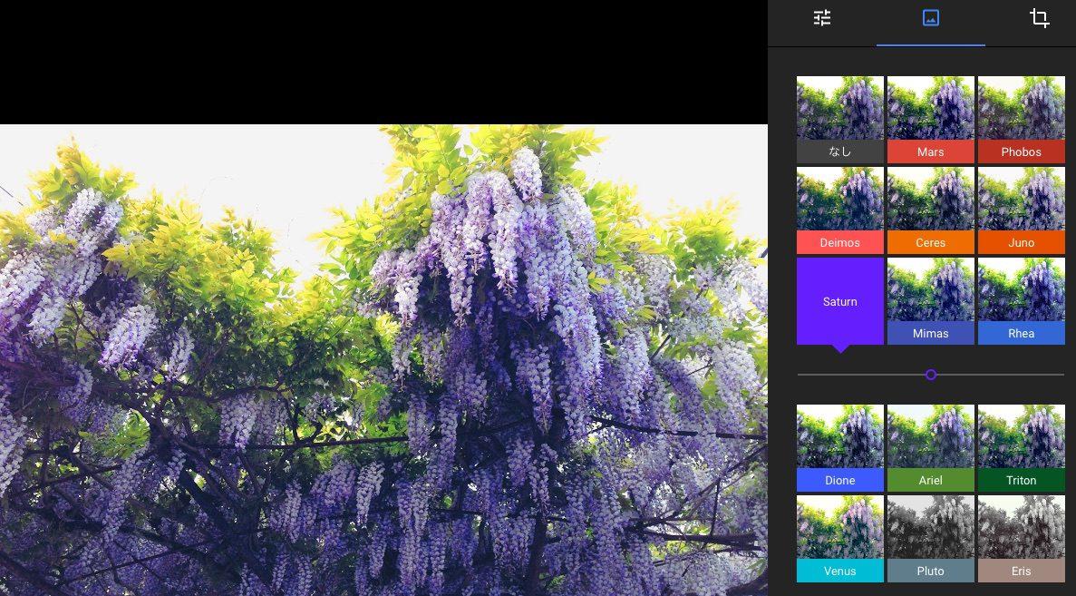 GooglePhotos web 02