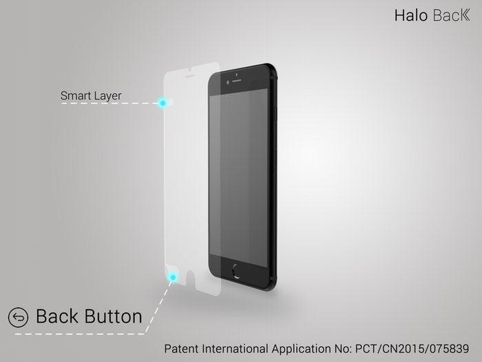 HaloBack 02
