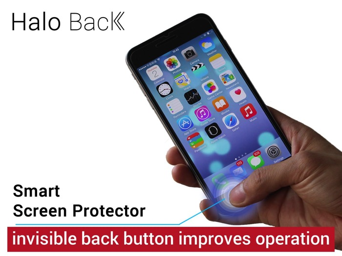 HaloBack 03