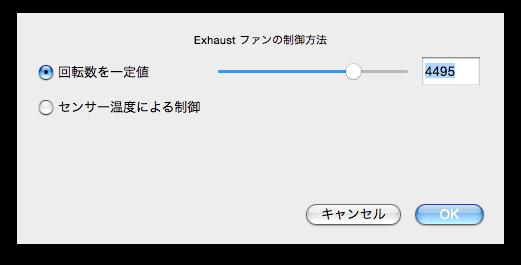MacsFanControl 03