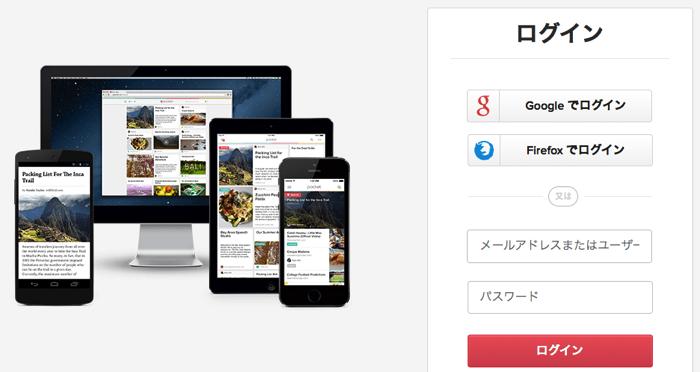 Pocket add Firefox 02