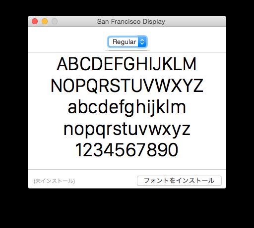 Sanfrancisco Font OSX iOS9 01