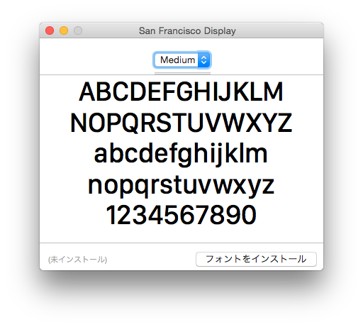 Sanfrancisco Font OSX iOS9 02