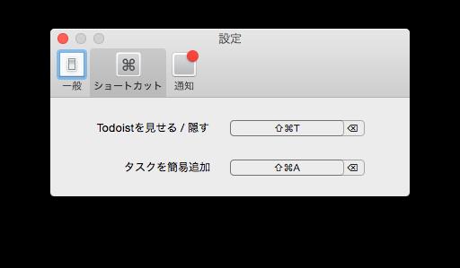 Todoist 05