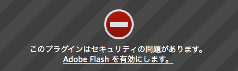 Firefox blocked Flash 01