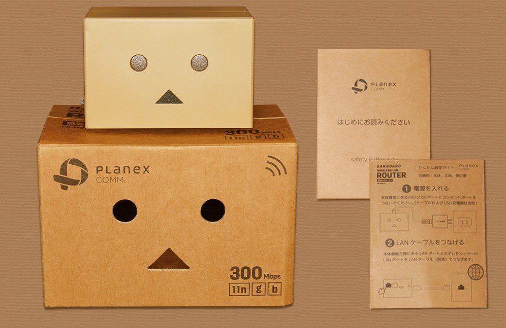 Planex danboardWifiruter 05