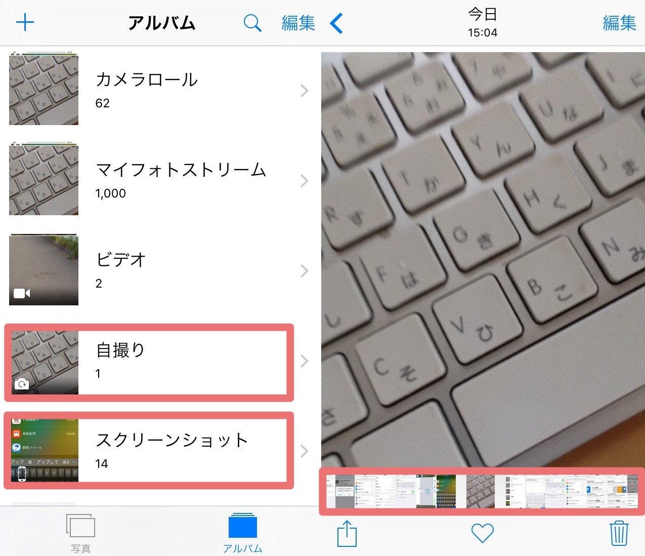 IOS9 newfunction 03