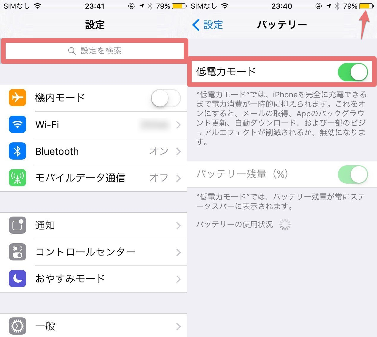 IOS9 newfunction 05
