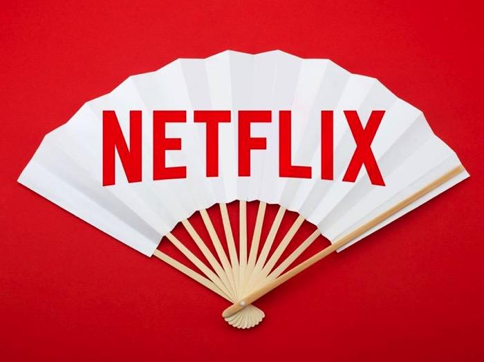 Netflix jp