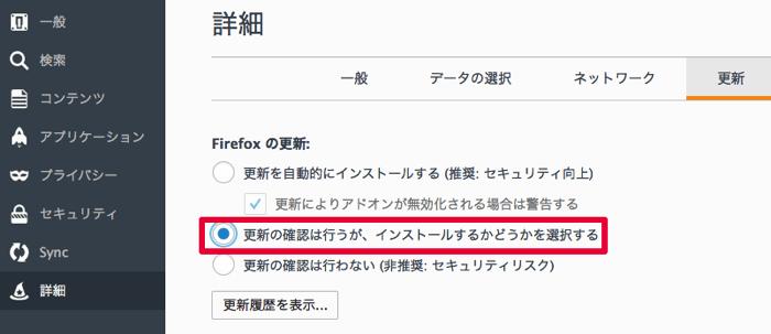 Firefox Downgrade 01