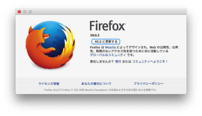 Firefox Downgrade 02