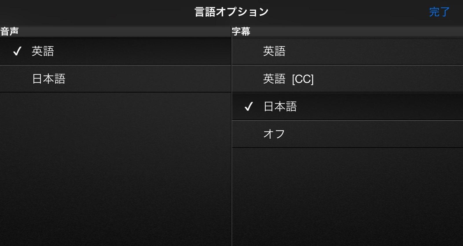 NETFLIX Player 03