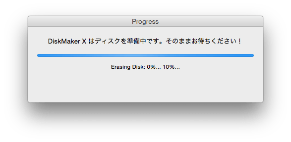 OSXElCapitan InstallUSB 06