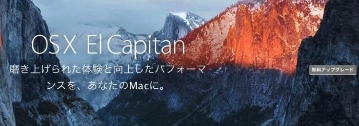 OSXElCapitan InstallUSB 09