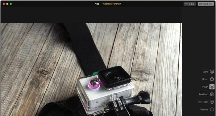 Pixelmator PhotosDistorttools 03