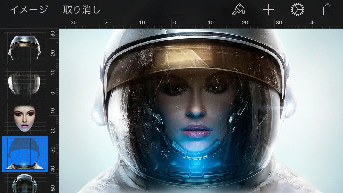 Pixelmator iOS SALE 01