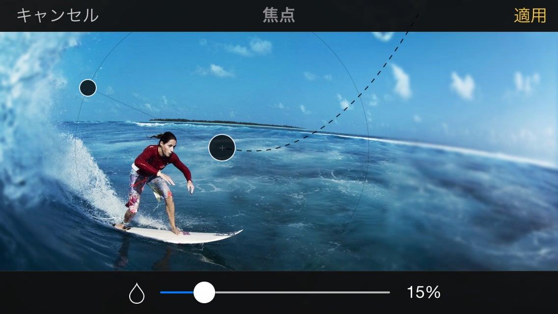 Pixelmator iOS SALE 02