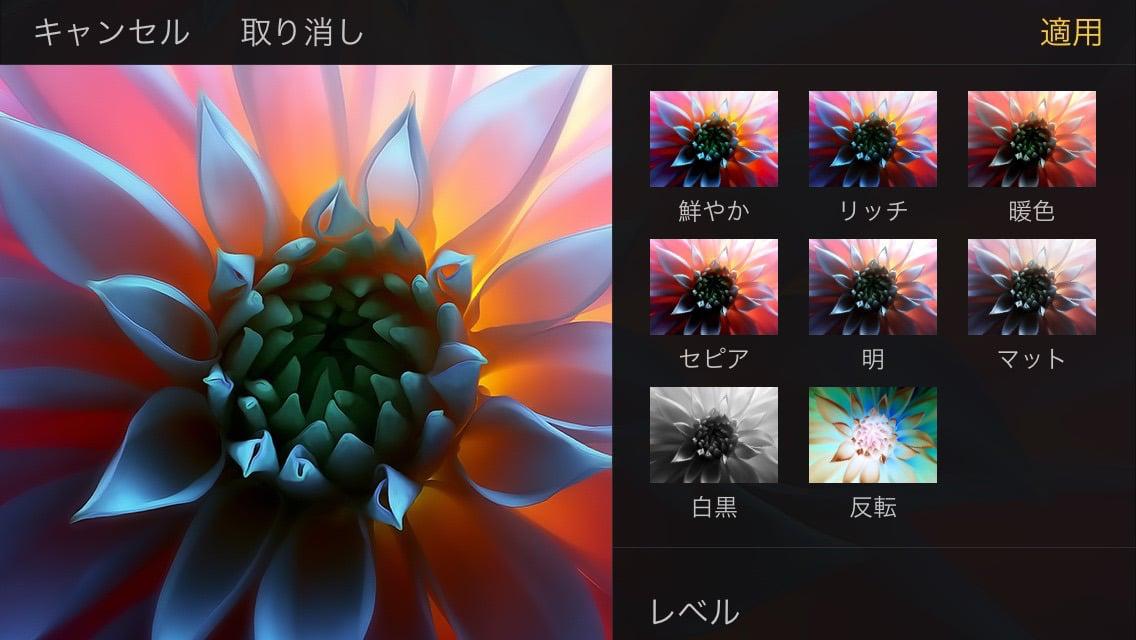 Pixelmator iOS SALE 03