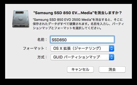 Macmini ssd install 02