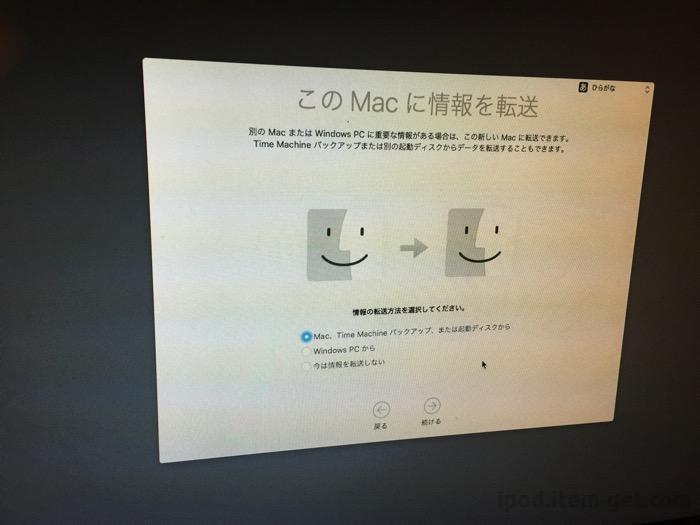 Macmini ssd install 05