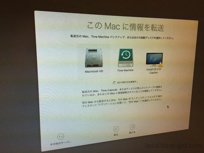 Macmini ssd install 06