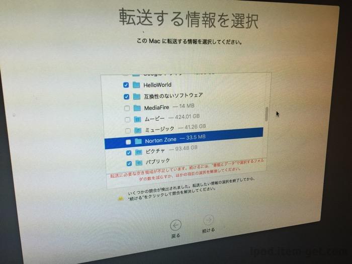 Macmini ssd install 07