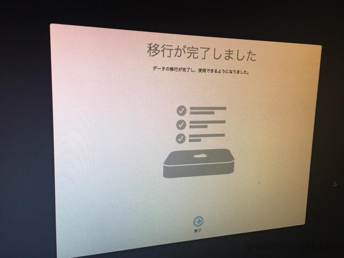 Macmini ssd install 08