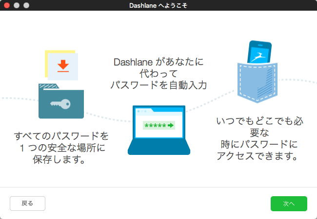 Dashlane PasswordManage 02