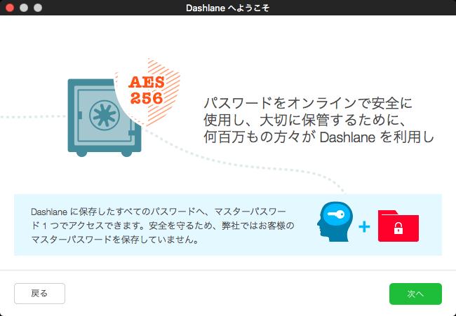 Dashlane PasswordManage 03