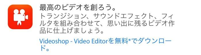 Videoshop FreeDownload 01